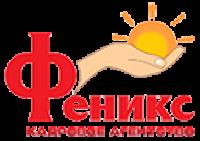 Кадровое агенство Феникс