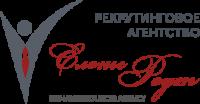 Рекрутинговое агентство Елены Реут