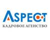 Кадровое агентство Аспект
