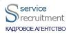 Сервис-Рекрутмент